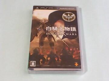 PSPゲームソフト 白騎士物語 episode.portable ドグマ・ウォーズ 未開封