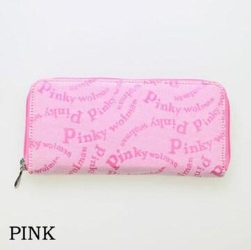 ラウンドファスナー長財布 Pinky wolman Style-F 84041 PK