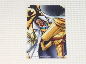 ワンピースARカードダス フォーメーション 03 F03-37 黄猿