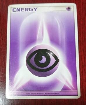 基本ちょうエネルギー 2006 基本かみなりエネルギー L0A-7CN-SUX