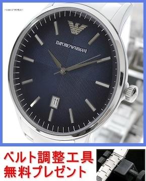 新品 即買■エンポリオアルマーニ腕時計AR11182★ベルト調整具付