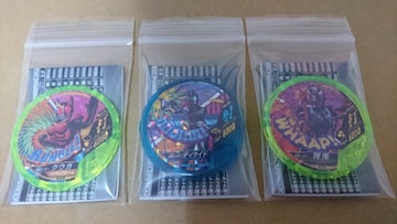 ブットバソウル★キット04【アメイジングレア 3枚セット】