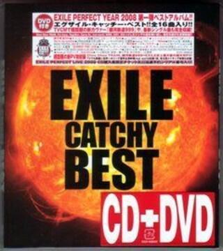 EXILE★CATCHY BEST★初回限定盤(CD+DVD)★未開封