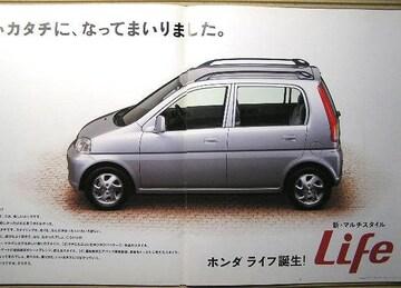 [カタログ] ホンダ 初代new Life ライフ JA4 アクセサリーカタログ付