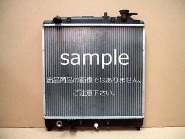 ◆キャストアクティバ ラジエター◆ LA250S CVT・ターボ 新品