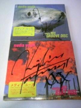 初回 メディアユース CDセット/V系 ヴィジュアル系バンド mediayouth メディアミックス