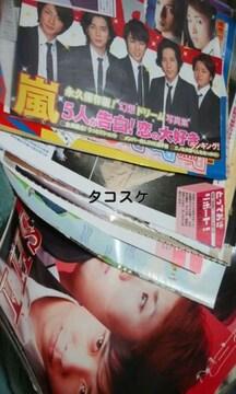 雑誌切り抜き、ポスター色々�C