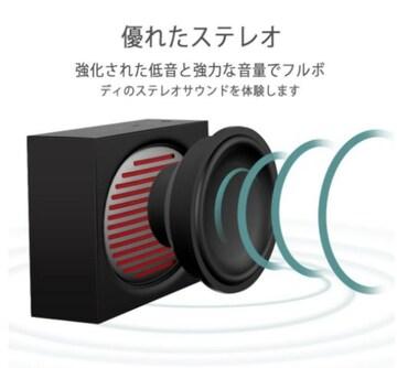 Bluetooth スピーカー アウトドア/防水スピーカー