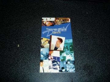 CDS「DEEN(ディーン)/ティーンエイジドリーム(TEENAGE DREAM)」