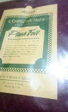 カントリークラフトパーツ☆プラッシュフェルト*45×52�p