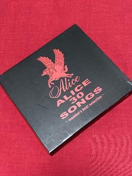 【送料無料】アリス(BEST)CD2枚組