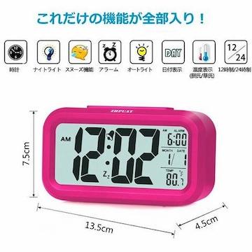 デジタル目覚まし時計 ピンク 1/A0T
