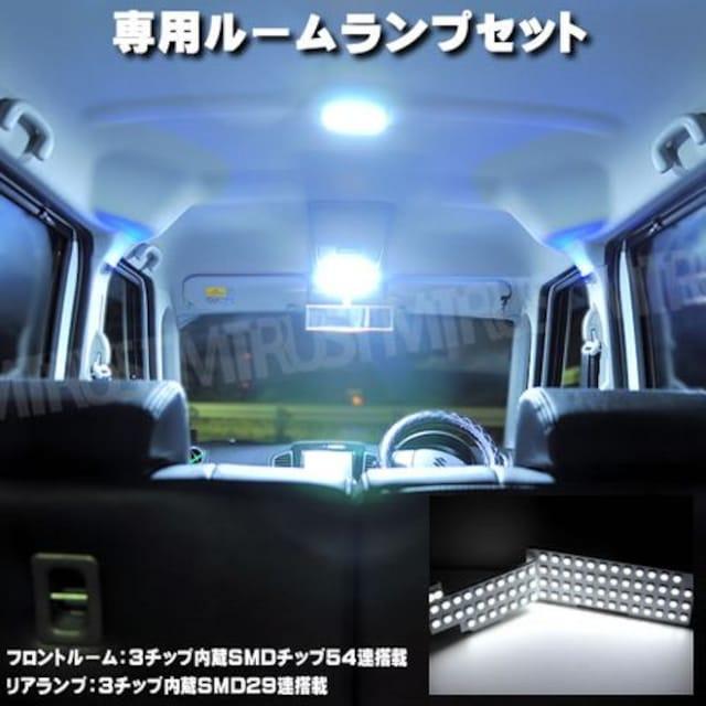 フレアクロスオーバー 内装 外装 フルセット ルームランプ レンズ ライセンス バック エムトラ < 自動車/バイク