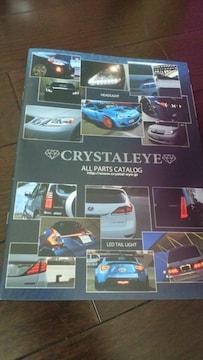 crystaleyeカタログ2016クリスタルアイ