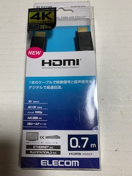 ELECOM DH-HD14E207BK 0.7m  新品未使用