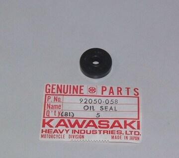 KS125 KE125 KH125 KX125 クラッチプッシュロッド・シール