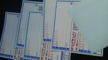 郵便局、ゆうパケット発送用宛名用紙5枚