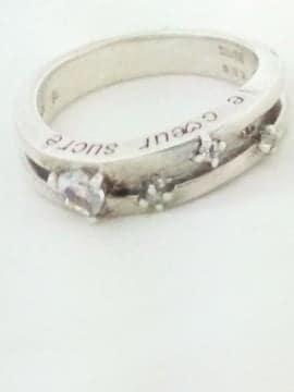 ◆組曲◆SILVER ダイヤモンド0.02カラット◆リング9号