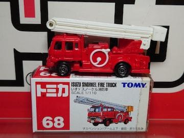 ★赤箱トミカ68★いすゞスノーケル消防車★TOMY★