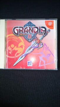 DC グランディア2