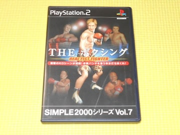 PS2★THE ボクシング