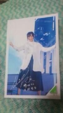 欅坂46・永谷園【ライブフォトカード】尾関梨香