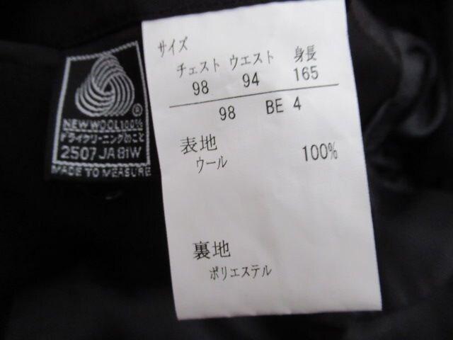有名ブランド&新品同様★DECISION★毛/黒/BE4 W86-102cm < 男性ファッションの