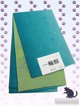 【和の志】浴衣用小袋帯◇ナイルブルー系・猫ダンス◇YKB-89