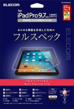 iPad Pro 9.7インチ 液晶保護フィルム