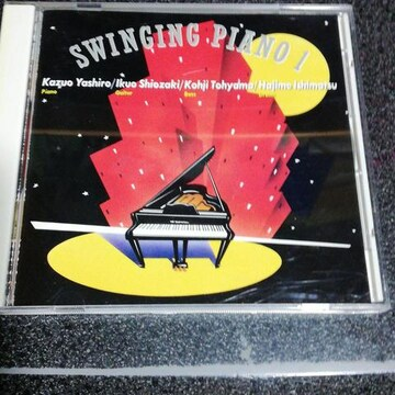 CD「八城一夫/スインギングピアノ~ドントビーザットウェイ」85年