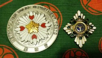 警視庁 メダル ■■ 警視総監 警察 徽章 記章&兵庫県警察本部長