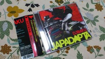 DJ BAKU/JAPADAPTA