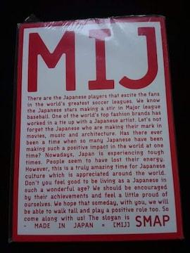 SMAP MIJ コンサートツアーパンフレット 新品未開封 ライブ