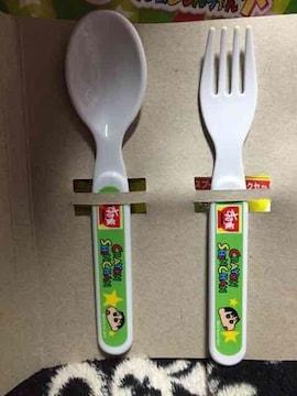 クレヨンしんちゃん  スプーン・フォークセット