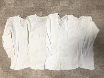 キッズ子供服肌着アンダーウェアインナー長袖サイズ120cm4枚まとめ売り
