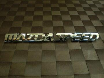 MAZDASPEED マツダスピード エンブレム シルバー