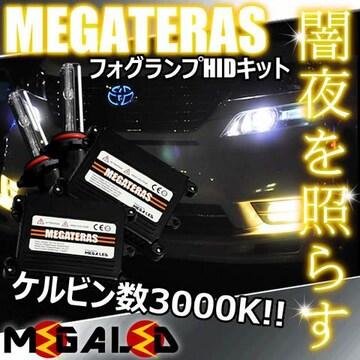 Mオク】ゼストJE1/2系スパーク&スポーツ/フォグランプHIDキット/H8/3000K