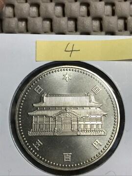 沖縄復帰20周年記念500円白銅貨04 送料無料