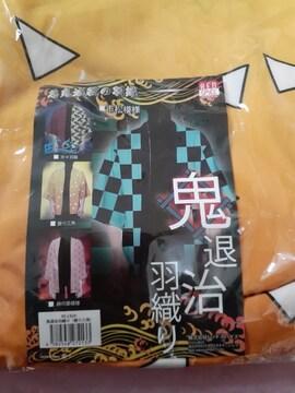 鬼滅の刃羽織(散り三角)
