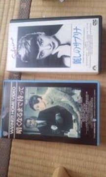 VHSビデオテープ  オードリー ヘップバーン主演