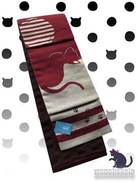 【和の志】浴衣や着物に◇日本製半幅帯◇かわいい猫柄◇157