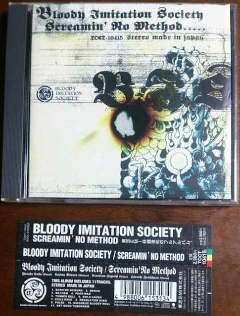 (CD)BLOODY IMITATION SOCIETY☆SCREAMIN' NO METHOD★  < タレントグッズの