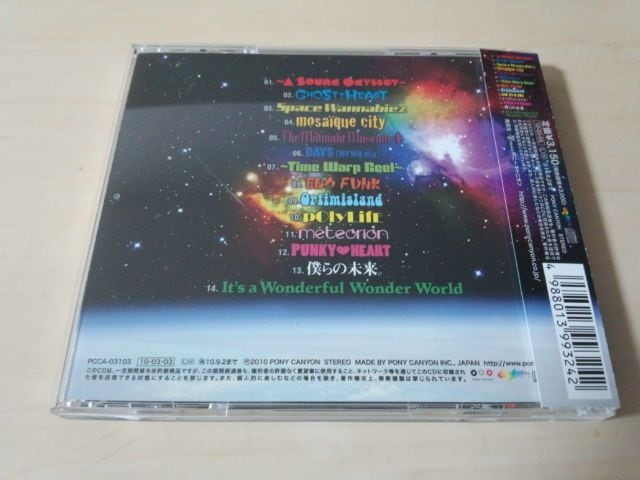 LM.C CD「WONDERFUL WONDERHOLIC」● < タレントグッズの