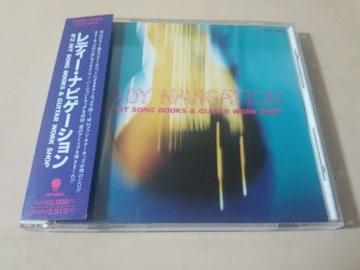 CD 「LADY NAVIGATION B'zヒット・ソング・ブック」廃盤●