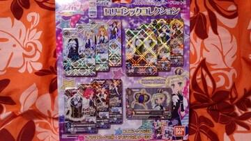 アイカツ!ロリゴシックコレクション限定カード★新品★ユリカ様