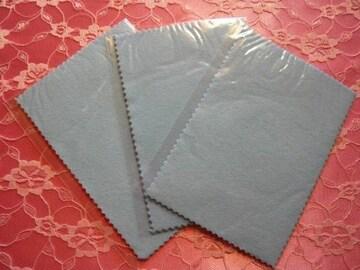 シルバークロス3枚セット14(郵便送料込)シルバー磨き貴金属