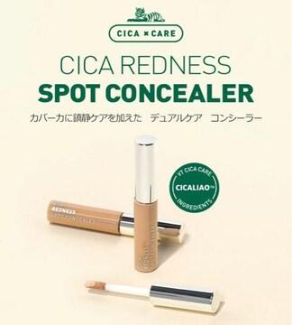 VT COSMETICS【新品】シカCICAレッドネススポットコンシーラー