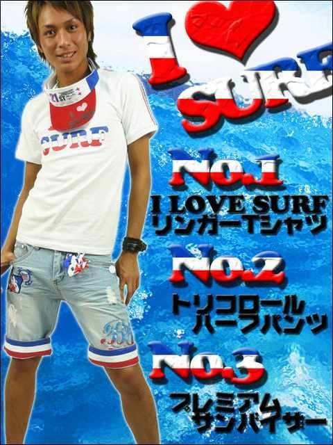 BUZZSPUNKYバズスパンキー I LOVE SURF3点SET/L < ブランドの