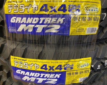 グラントレックMT2 195R16 4本セット送料込ジムニー等
