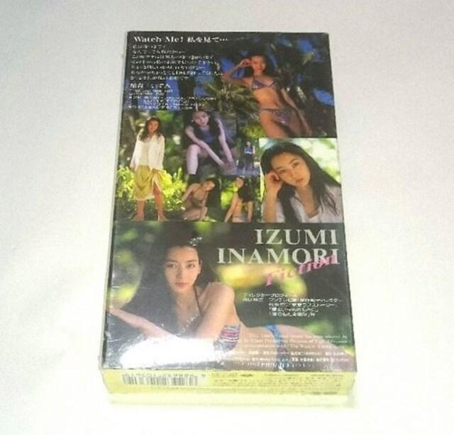 稲森いずみ/VHS/Fiction/新品/レア/女優/水着/1994年/未DVD化 < タレントグッズの
